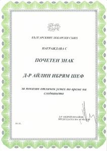 20171030111902